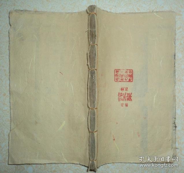 清代道光、白纸写刻本、【敬灶章】、单行本厚一册。