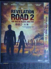 D9 启示2:火海 Revelation Road 2: The Sea of Glass and Fire 导演: Gabriel Sabloff 1碟 版本配置: 1区版+完整花絮