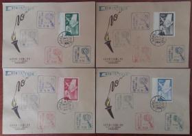 63台湾邮票纪59人权宣言十周年纪念邮票首日封4全 台北中英文元戳和台北、新店4枚纪念戳