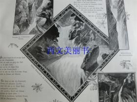 【現貨 包郵】1890年木刻版畫《峽谷風光》4幅小圖(In der Klamm)尺寸約41*29厘米(貨號 18020)