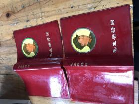 2218:毛主席诗词塑胶封套,封面有图像