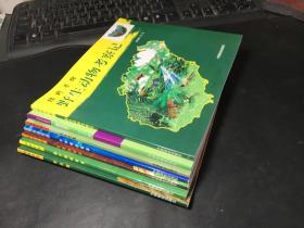 野生动物考察记、锹甲的风采、昆虫乐园、扬子鳄的故事、中华鲟的故事、老虎的故事、金丝猴(7册合售)