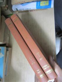 武汉民政·志稿:1840-1985