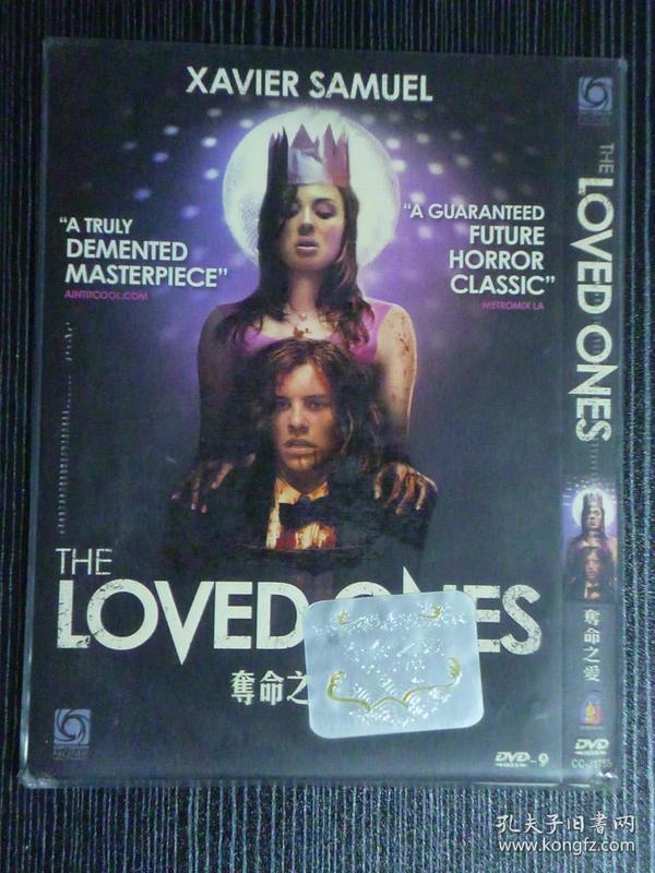 D9 夺命之爱 The Loved Ones 导演: 肖恩·伯恩 1碟 版本配置: 英2区+中文字幕