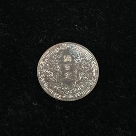 铜币500文