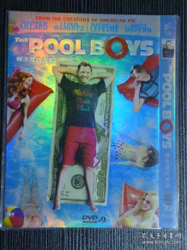 D9 做生意的男孩 The Pool Boys 导演: 詹姆斯·B·罗杰斯 1碟 版本配置: 1区收藏版+A区全码DTS版+中文字幕