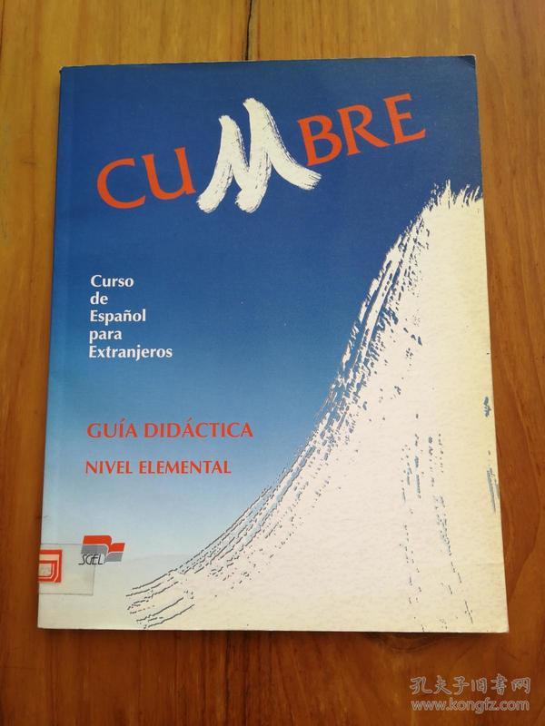 Cumbre - Level 1: Teachers Book: Libro Del Profesor 1 (Spanish Edition)