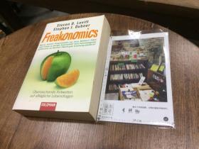 德文原版  freakonomics  魔鬼经济学 【存于溪木素年书店】