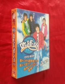 日本电视剧《退学高校生》(DVD6碟装)【正版原装】全新未开封。