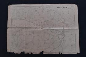 侵华史料《上海附近素图》民国时期单色单面地图一张 手绘印刷出版 侵华时期日本出版 比例尺标注支那里和吉米 地图上地名多为中文标注少量假名 尺寸:90*63.5CM