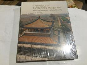 建福宫花园重建记事.(英文版原封)精装The Palace of Established Happiness: Restoring a Garden in the Forbidden City