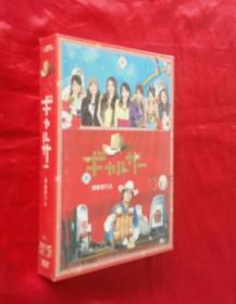 日本电视剧《辣妹掌门人》(DVD6碟装)【正版原装】全新未开封。