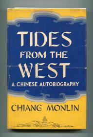 Tides from the West: A Chinese Autobiography(蒋梦麟自传《西潮》,1947年初版精装)