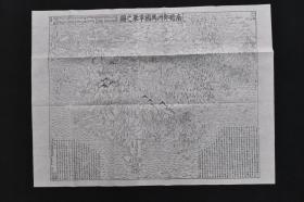复刻版《南瞻部洲万国掌果之图》一幅 原图为日本宝永六年(1709年)版 从印度到中原 从中原到辽国 从辽国到日本 只要是佛教文化圈影响下的 对佛教世界观有正确认识的 都会认同自己是南赡部洲的