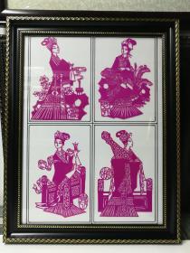 1980年代国家工艺美术大师张永寿等扬州手工剪纸《四美图》一套4枚全。
