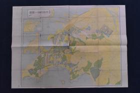 侵华史料  最新《青岛市街一览图》  一张全 彩色地图  1938年 日本博文堂发行 尺寸:109*79CM