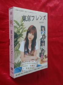 日本电视剧《东京朋友》(DVD6碟装)【正版原装】全新未开封。