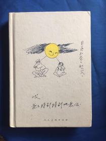 小艾,爸爸特别特别地想你(1969--1972)(精装)