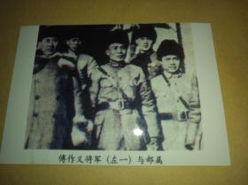 傅作义将军与部属黑白合影照片一张