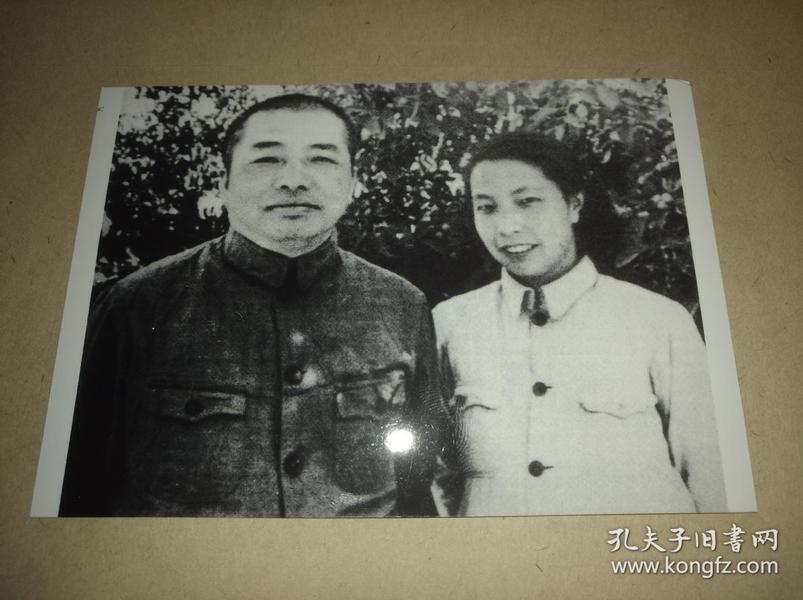 彭德怀夫妇解放前合影照片一张