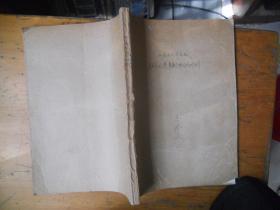 高校马列主义理论课暑期讲习会材料 第1--19期  合订本 1979