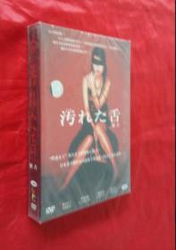 日本电视剧《脏舌》(DVD6碟装)【正版原装】全新未开封。