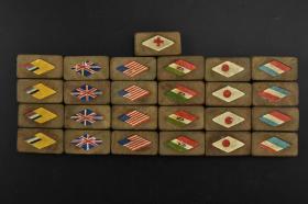 《二战时期日本游戏棋》木制棋子25枚 图案为  伪满洲国 美国 英国 法国 日本等国家国旗 每种4枚 另有一枚白底红十字旗 具体游戏方法不详 单个尺寸:4*2*1cm