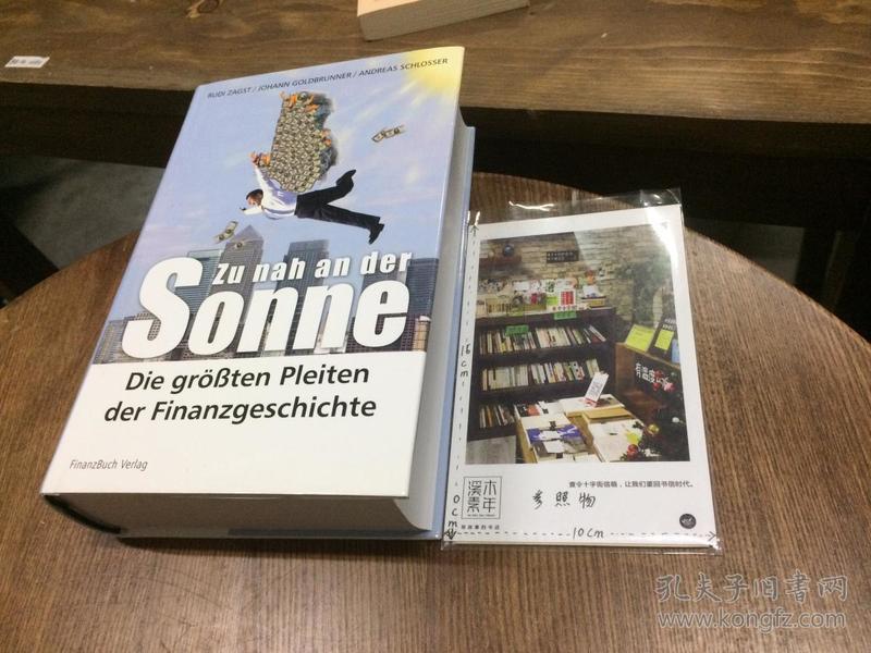 德文原版 Sonne - Die größten Pleiten der Finanzgerichte   太阳 - 金融法院最大的破产【存于溪木素年书店】