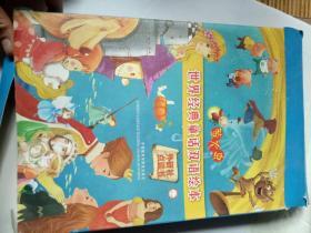 萤火虫世界经典童话双语绘本:丑小鸭,白雪公主,海的女儿,灰姑娘,绿野仙踪,三只小猪,拇指姑娘,木偶的奇遇记,小红帽,睡美人共十本合售盒装带光盘