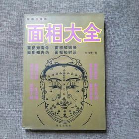 云南历代僧人著述考略