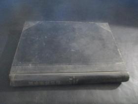 国外科技动态 1974年第7-12期 精装合订本