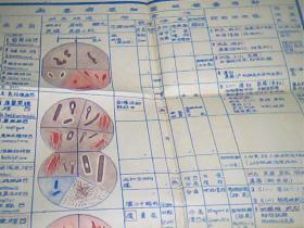 主要病原细菌的检查指针[4开]一张图