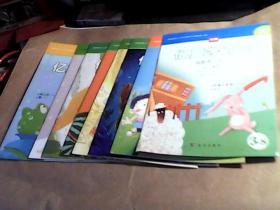 亿童学习包 阅读英美三合一 幼儿读本(1.2.3.4.5.6.7.8)(根据教育部《3--6岁儿童学习与发展指南》编写,亿童早期教育研究中心研发,16开)见描述