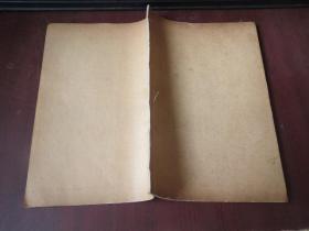 唐诗百名家全集 李群玉文山诗集全一册 民国扫叶山房白纸石印