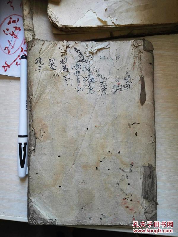 国之精华中医13 手抄本  或有秘方 稿本 手绘 手写不俗