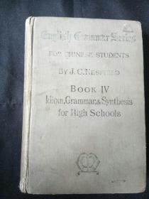 English Grammar Series (book iv)英语语法