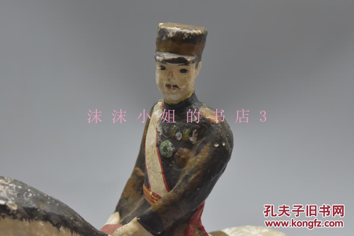 侵华史料 百年前石膏摆件《日本军神乃木希典