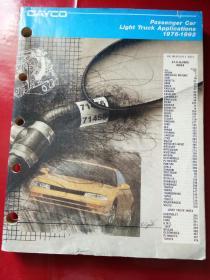 DAYCO Passenger Car Light truck applications1976---1992