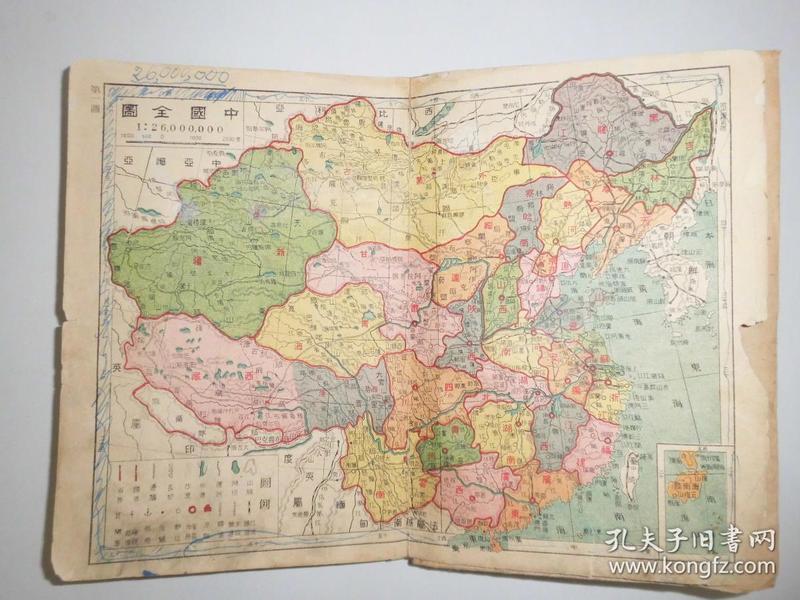 地图册一本全,民国时期内有民国时期全国疆域图,及各个省份疆域图,并用红字标注了那个省份被哪国租借(香港为英国租借,广州湾为法国租借,大连湾附近为日本租借),有及其重要的历史价值