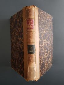 【现货 包邮】【一带一路 珍贵文献】【孔网仅见】1878年英国《地理杂志》 第五卷 - 刊载李希霍芬关于丝绸之路的讲演稿之英文版