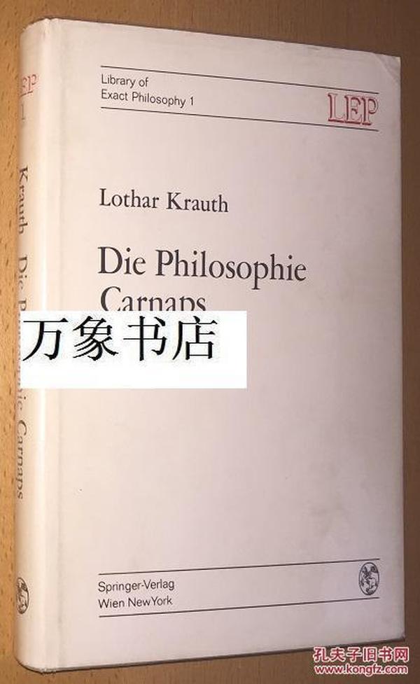 Krauth : Die Philosophie Carnaps   卡尔纳普的哲学  一版一印 精装本带封套  私藏品上佳