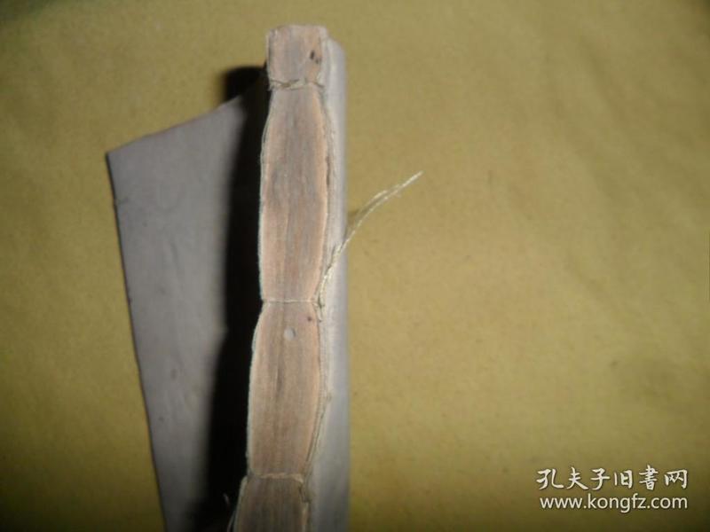 (清代)木板小说《忠孝节义二度梅全传》下函,(卷四,卷五,卷六),品佳