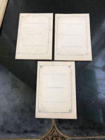 民国满洲国时期 记事本日记本 空白未使用 每本34元