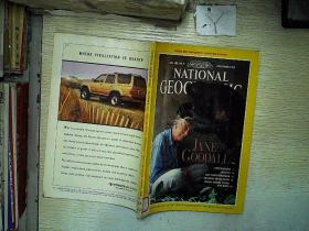 NATIONAL GEOGRAPHIC DECEMBER 1995(01)