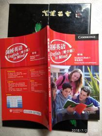 剑桥英语(青少版)第1级学生用书、同步训练(无盘)