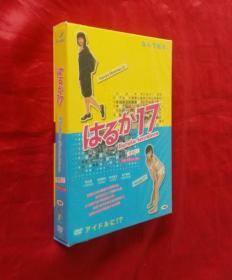 日本电视剧《蜜桃17》(DVD7碟装)【正版原装】全新未开封。
