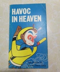 HAVOC IN HEAVEN(孙悟空大闹天宫)