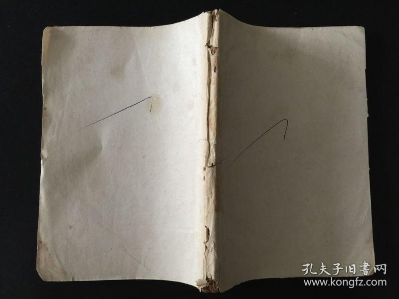 唐诗三百首(言文对照 白话注解)民国版  上海万有书局印行