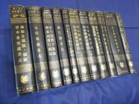 匠尤★1990~1995年《清人书目题跋丛刊》精装全11册,16开本,中华书局一版一印私藏品不错。