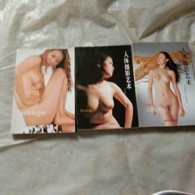 人体摄影艺术,画家的人体模特儿(1,2,3)